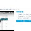 Terapeak(テラピーク)の商品リサーチとオークファンを使って日本人がeBayから仕入れている商品を探す方法・コツ