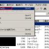 FileZila(ファイルジラ)でXSERVER(エックスサーバー)へファイルをアップロードする方法