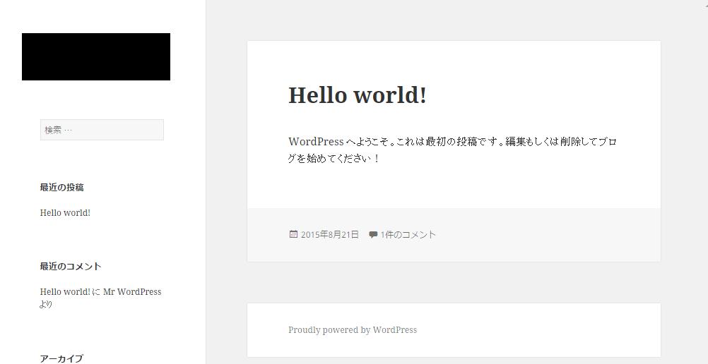 ロリポップでWordPressを自動インストールする手順