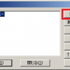 FFFTPで各レンタルサーバーへ接続するときのFTP設定の方法