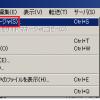 FileZilla(ファイルジラ)で各レンタルサーバーへ接続するときのFTP設定の方法
