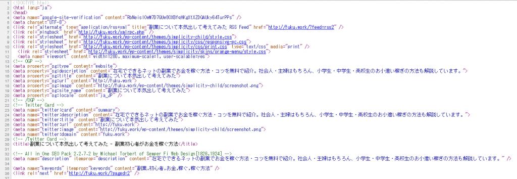 サイトはHTMLとCSSからできている