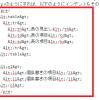 文字参照(実体参照)とpre要素で本文中にHTMLタグをそのまま表示する方法