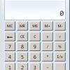 10進数と16進数の基数変換の方法