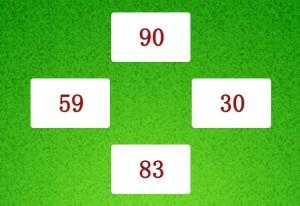 モッピーの瞬間記憶ゲームのカードの配置(4枚)