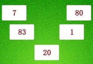 モッピーの瞬間記憶ゲームのカードの配置(5枚)