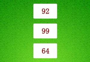 モッピーの瞬間記憶ゲームのカードの配置(3枚)