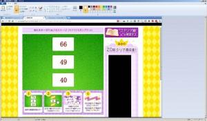 モッピーの瞬間記憶ゲームでスクリーンショットを活用する