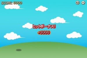 ゲーム画面内よりも高い位置へロボットを打ち上げると3,000点のボーナスが加算される。