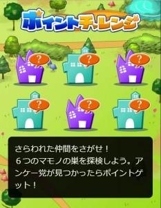 スクラッチのゲーム画面。