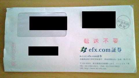 ちょびリッチで「efx.com証券くりっく365」を口座開設して約6,000円を稼ぐ