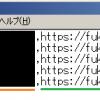ポイントサイトの友達紹介制度でリファラ等を取得するphpプログラムを作ってみました