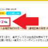 【6/30更新】ドラクエ11予約特典まとめと価格比較!今からでもまだ間に合う!