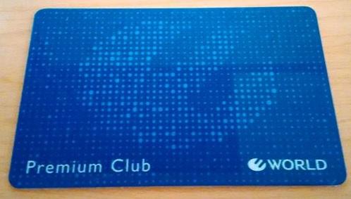ワールドプレミアムクラブのメンバーズカード