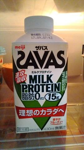 ザバスミルクプロテインの写真