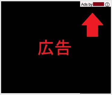 モッピーに掲載されているコンテンツ連動型広告