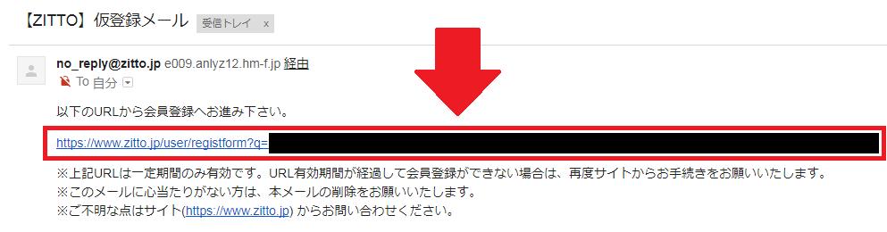 ポイントインカム経由で「mieru-TV」へ申し込みをする方法・手順