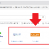bitFlyer(ビットフライヤー)にクイック入金できるネット銀行口座を開設して計3,000円以上を稼ぐ方法