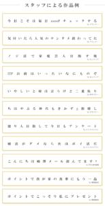 ライフメディアの「第1回ポイ活川柳」の作品例